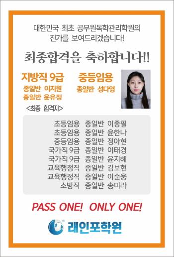 크기변환_중앙래인포팝업(2018.2.9).jpg