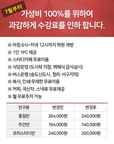 래인포 팝업(2018.6.18).png